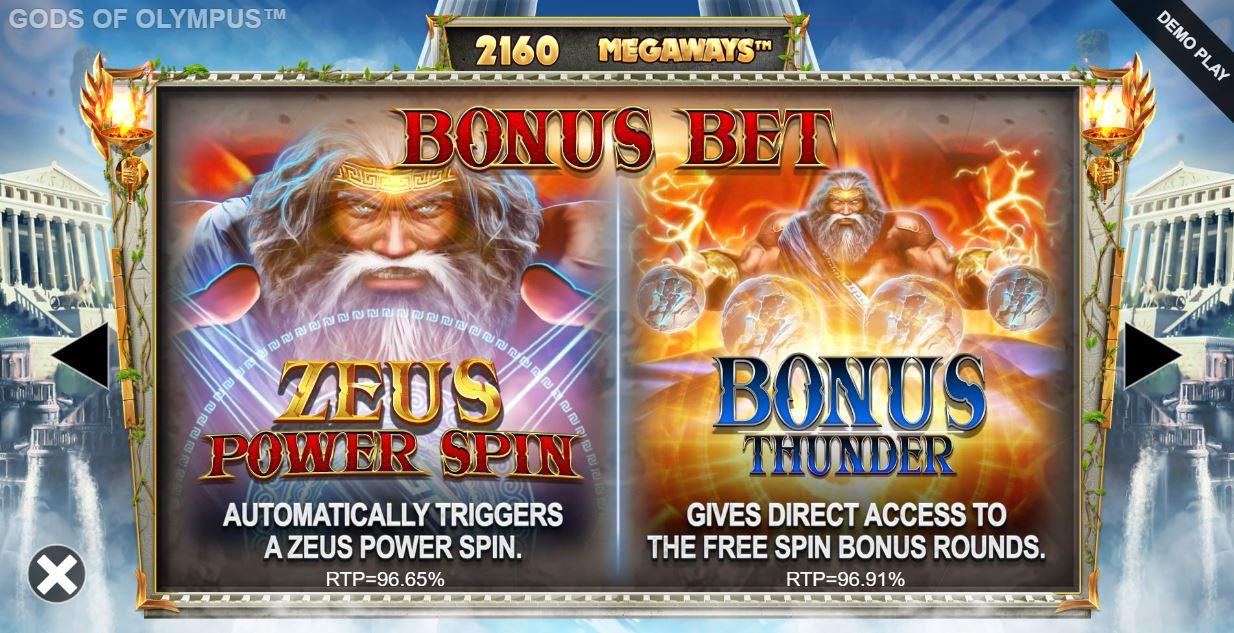 gods of olympia megaways bonus buy feature