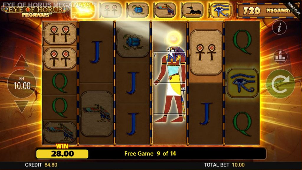 eye of horus megaways bonus game